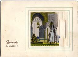 --  SOUVENIR D'ALGERIE - INTERIEUR DE MOSQUEE EN TROIS DIMENSIONS - CARTE FANTAISIE A SYSTEME -- - Africa