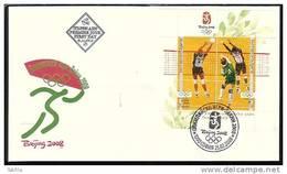 BULGARIA / BULGARIE - 2008 - Jeux Olimpique D´Ete A Pekin´2008 - FDC