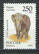 Russland Mi 351 ** MNH Elephas Maximus