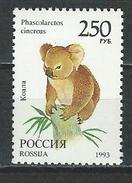 Russland Mi 352 ** MNH Phascolarctus Cinereus