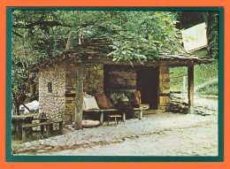 Etara - Architectural Ethnographic Complex - The Karadjeika Mill Dated 1780 - Bulgaria - 1981 - Bulgarie
