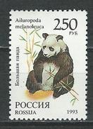 Russland Mi 355 ** MNH Ailuropoda Melanoleuca