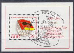 DDR - Michel - 1977 - BL 47 - Gest/Obl/Us