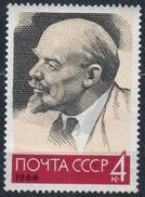 USSR 1964. 2939 I (3026) 94 Years From The Day Lenin's Birth (ENGRAVING FINE)