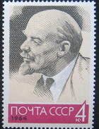 USSR 1964. 2939 II (3026) 94 Years From The Day Lenin's Birth (ENGRAVING MAJOR)