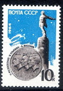 USSR 1964. 2937 (3023) The Memory Of Soviet Stratonavts