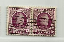 (338) Timbre Belgique Roi Albert I   N° 195 - 15c - 1922-1927 Houyoux