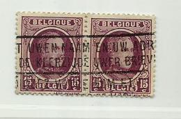 (339) Timbre Belgique Roi Albert I   N° 195 - 15c - 1922-1927 Houyoux