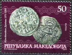 MACEDONIA 2011 Cultural Heritage - Old Coins MNH