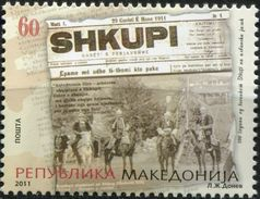 MACEDONIA 2011 The 100th Anniversary Of The Albanian Language Newspaper Shkupi MNH