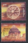 °°° INDIA - Y&T N°1642/43 - 2001 °°°