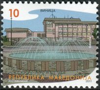 MACEDONIA 2011 Definitive Stamp - Vinica  MNH