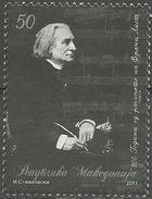 MACEDONIA 2011 The 200th Anniversary Of The Birth Of Franz Liszt, 1811-1886 MNH