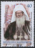 MACEDONIA 2011 The 100th Anniversary Of The Birth Of Archbishop Angelarios MNH