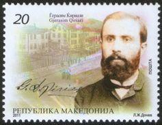 MACEDONIA 2011 Gjerasim Qiriazi, 1858-1894 MNH
