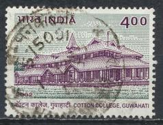 °°° INDIA - Y&T N°1669 - 2002 °°°