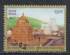 °°° INDIA - Y&T N°1684 - 2002 °°°