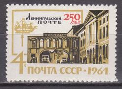 USSR. 1964. 2979 (3071) 250 Years Of Leningrad MAIL