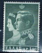 PIA - GRECIA  - 1964  : Matrimonio Reale   - (Yv 838-40)