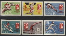 USSR 1964. 2981-2986 (3073-3078) XVIII OLYMPIC GAMES TOKYO-64