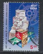 °°° INDIA - Y&T N°1786 - 2004 °°°
