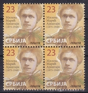 Serbia 2017 Mileva Maric Einstein, Sciences, Block Of 4 Definitive Stamp MNH