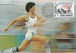 D29055 CARTE MAXIMUM CARD 1982 GREECE - ATHLETICS POLE VAULT CP ORIGINAL - Athletics