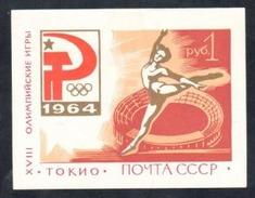 USSR 1964. BL.37 (3086) XVIII OLYMPIC GAMES TOKYO-64