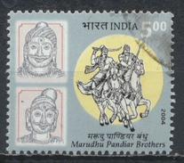 °°° INDIA - Y&T N°1819 - 2004 °°°
