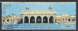 °°° INDIA - Y&T N°1833 - 2004 °°°