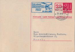 1.SCHW.HELICOPTER-POST → Carte Postale Zürich-Basel 23.Sept.1948   ►SBK-Postkarte 20/25Rp.◄