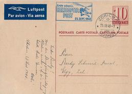 1.SCHW.HELICOPTER-POST → Carte Postale Zürich-Zürich 23.Sept.1948   ►SBK-Postkarte 10Rp.◄