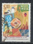 °°° INDIA - Y&T N°1855 - 2005 °°°
