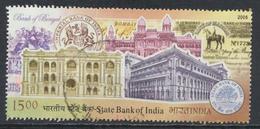 °°° INDIA - Y&T N°1859 - 2005 °°°