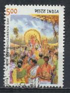 °°° INDIA - Y&T N°1868 - 2005 °°°