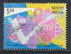 °°° INDIA - Y&T N°1901 - 2006 °°°