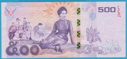THAILANDE 500 Baht Queen Sirikit's 7th Cycle (84th) Birthday  Serie 8Q - Thailand