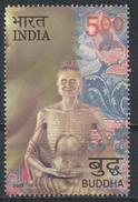 °°° INDIA - Y&T N°1972 - 2007 °°°