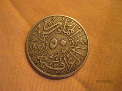 Iraq: 50 Fils 1931 (silver) - Irak