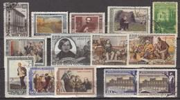 RUSLAND 1950-1954 Div Stamps Used/VF [243]