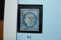 Ceres N°60   Varieté  Suarnet 29 - 1871-1875 Cérès
