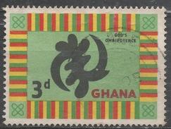 Ghana 1959. Scott #53 (U) ''God's Omnipotence'' Symbol * - Ghana (1957-...)