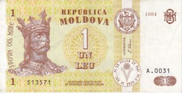 BILLETE DE MOLDOVA DE 1 LEI DEL AÑO 1994 (BANKNOTE) - Moldova