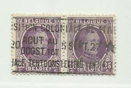 (524) Timbre Belgique Roi Albert I   N° 198 - 25c - 1922-1927 Houyoux
