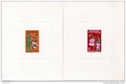 CENTRAFRIQUE EPREUVES DE LUXE DES N°69/74 FLEURS