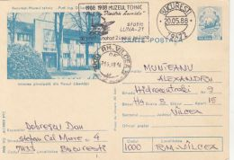 55844- LUNA-21 MOON PROBE, SPACE, COSMOS, SPECIAL POSTMARK ON LIBERTY PARK POSTCARD STATIONERY, 1988, ROMANIA