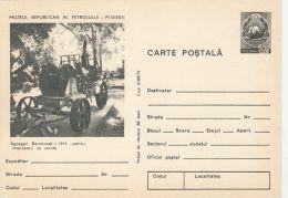 55848- PLOIESTI OIL MUSEUM, BERNHRADT AGGREGATE, ENERGY, POSTCARD STATIONERY, 1975, ROMANIA