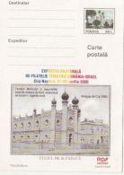 55854- CLUJ NAPOCA SYNAGOGUE, JEWISH, POSTCARD STATIONERY, 2000, ROMANIA