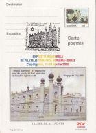 55855- CLUJ NAPOCA SYNAGOGUE, JEWISH, POSTCARD STATIONERY, 2000, ROMANIA