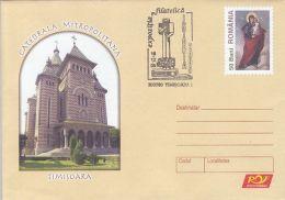 55870- TIMISOARA METROPOLITAN ORTHODOX CATHEDRAL, ARCHITECTURE, COVER STATIONERY, 2005, ROMANIA